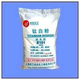 跃江牌搪瓷级钛粉 锐钛型钛粉B101 上海市搪瓷级钛粉生产厂