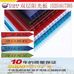 合肥PC阳光板质量 PC阳光板价格 PC阳光板生产厂家