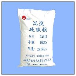 硫酸钡生产厂家供应跃江沉淀硫酸钡325目