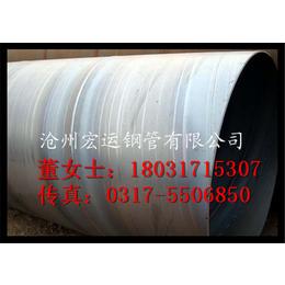 河北厂家325mm螺旋管 材质Q235B 螺旋管重量计算方法