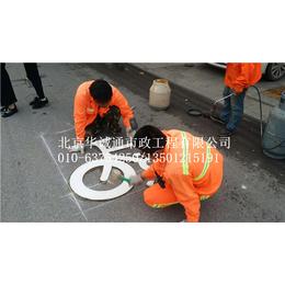 热熔划线北京热熔划线道路划线