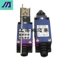 供应Z4V10H336-11Z-1593-6行程开关辅助开关