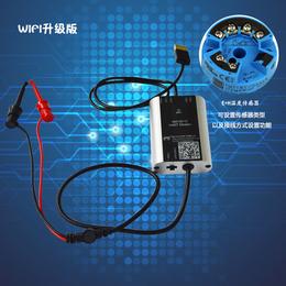 供应松茂hart modem for wifi调制解调器