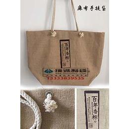 粽子礼品袋-粽子袋-粽子布袋专业定制免费寄样品