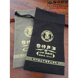 接待酒袋-礼品酒袋-束口袋专业定制