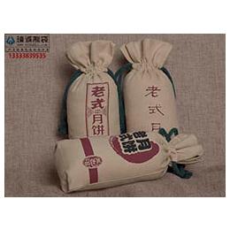 老式月饼布袋-束口袋-棉布袋-厂家直销