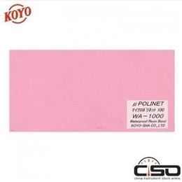 微孔防水砂布 WA-1000耐水砂布砂布