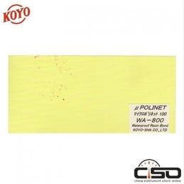 微孔防水砂布 WA-800耐水砂布微孔砂布