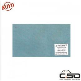 koyo日本光阳社微孔防水砂布 WA-600