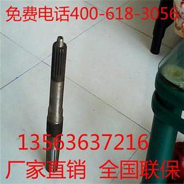 离合器轴,潍坊科发灰灌车离合器轴,科发N4108离合器轴