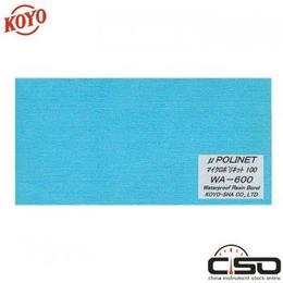 微孔防水砂布 WA-600砂布耐水砂布砂布价格