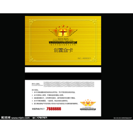捷印PVC卡专业印刷