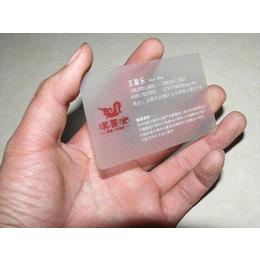 捷印PVC卡专业印刷    PVC卡专业价格
