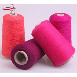 毛衣纱线毛衣,东莞纱线硅胶,鸿企价格_长毛绒3d纺织手机壳图片