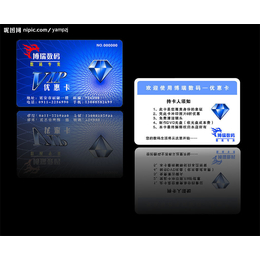 捷印PVC<em>卡</em>专业印刷   PVC<em>卡</em>制作价格