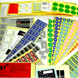 捷印不干胶专业印刷   专业塑料不干胶印刷