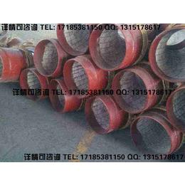 陶瓷复合管规格型号产品结构