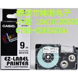 卡西欧12mm国产标签机色带XR-12SR银底