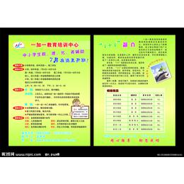 南昌捷印  宣传单印刷