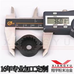 广东冶金加工厂家供应锁具配件粉末冶金齿轮加工定制