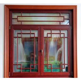 重庆斌鑫门窗-铝木窗系列