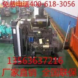 柴油机、粉石机配套柴油机技术参数、粉石机4105柴油机厂家