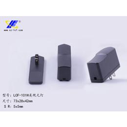 12w<em>手机充电器</em><em>外壳</em> 388适配器<em>外壳</em>LCF-101H美规