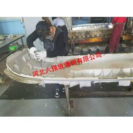 模压制品玻璃钢模压厂家专业生产汽车前保险杠