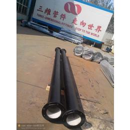 供应球墨铸铁焊接法兰直管