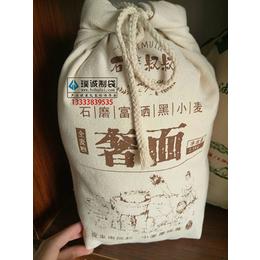 石磨面粉布袋-面粉束口袋-面粉袋供应-面粉袋批发