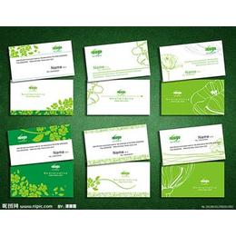 南昌捷印名片印刷  捷印特种名片印刷