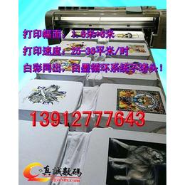 数码服装棉布平板直喷机价格优质直喷机厂家供应批发