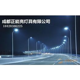 生产销售户外LED道路灯具