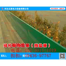 静电喷涂塑粉绿化挡雪板N挡雪板专业厂家N热镀锌挡雪板的优势