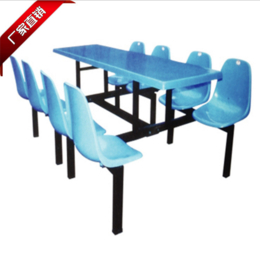 学校食堂快餐桌椅 快餐桌 桌椅批发