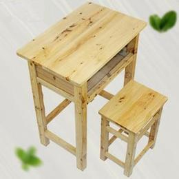 江西实木儿童课桌饭桌椅缩略图