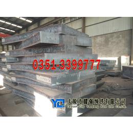 纯铁钢坯YT01 炉料纯铁 铸造纯铁