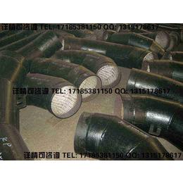 陶瓷复合管详细介绍计量单位