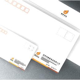 南昌捷印印刷   信封捷印印刷缩略图