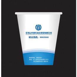 南昌专业印刷   一次性纸杯设计印刷
