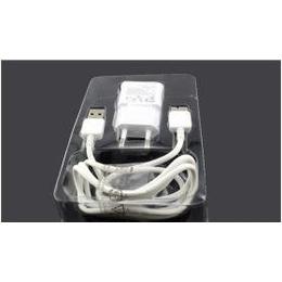 厂家批发 三星7100<em>手机充电器</em> note3数据线 <em>2</em><em>合</em><em>1</em>套装 高品质