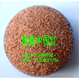 中国红彩砂 中国黑彩砂 红色天然彩砂 黑色彩砂厂家直销
