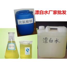 广州哪里漂白水好用 广州漂白水价格