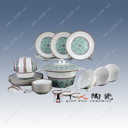 景德镇陶瓷餐具平安国际娱乐商免费加盟