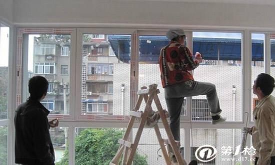 门窗怎么安装