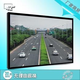 深圳市京孚光电亚博国际版42寸LED液晶监视器厂家