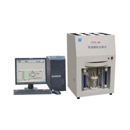 快速微机定硫仪 微机全自动定硫仪价格寻问中创仪器
