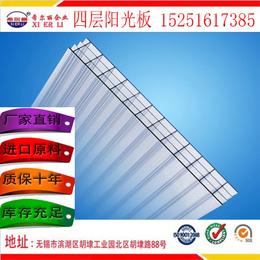 陕西供应温室大棚专用防紫外线PC中空阳光板
