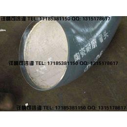 陶瓷复合管详细介绍生产厂家