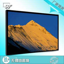 深圳市京孚光电厂家直销60寸LED液晶监视器厂家